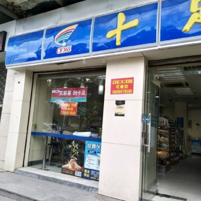 (出租) 房东直租 临街双层商铺 九堡杭海路 可餐饮地段优越