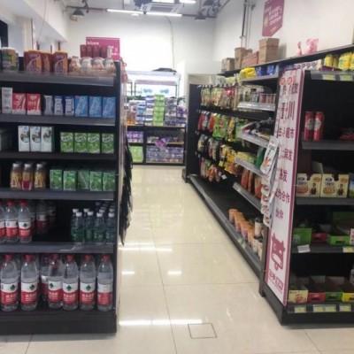 广州地铁3号线东延段新城西站地铁石碁商业街营业中超市商铺转让