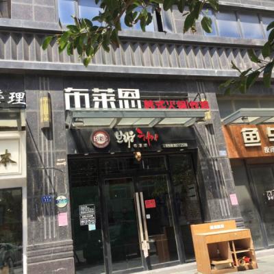 福建平潭滨海君天下(雅阁酒店对面、豪香御景西侧)