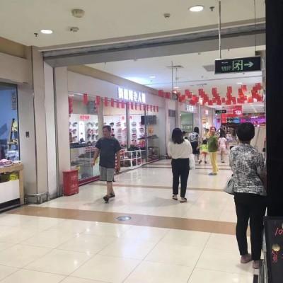 转让东莞南城区家乐福内奶茶店
