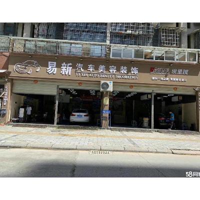 中江凯江镇商业街店铺生意转让