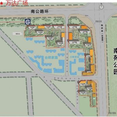 悦谷首城临街底商招商