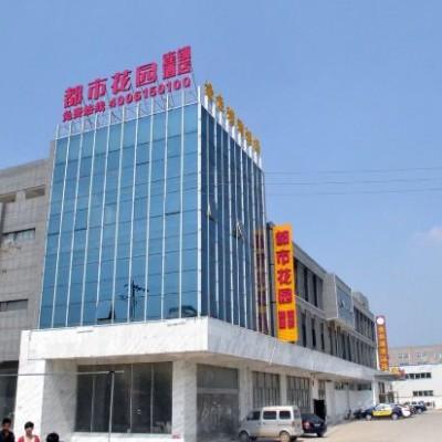 盈利中酒店宾馆低价急转