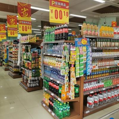 转让安宁区中海华庭及伊真中央御园商圈经营中中大型超市