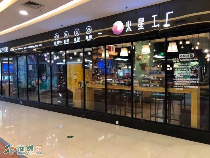 杭州下沙宝龙商业中心旺铺转让休闲娱乐大学城电玩桌游轰趴