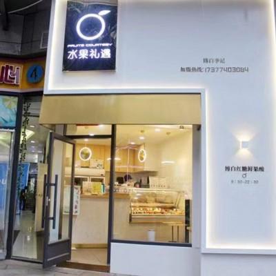 朝阳国贸购物中心临街铺面出租