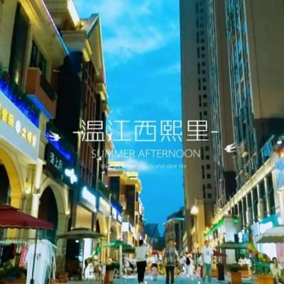 (出租) 出租温江区 亚洲湾西熙里 万象街区 商业街店铺
