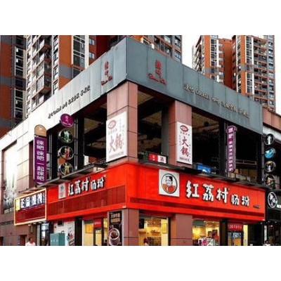 龙华商业综合体天街清湖地铁站旁