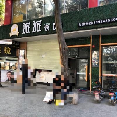 三元里一线餐饮旺铺公交车站旁边临街门面商铺档口可做餐饮