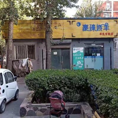 朝阳劲松三区45平米商铺招租