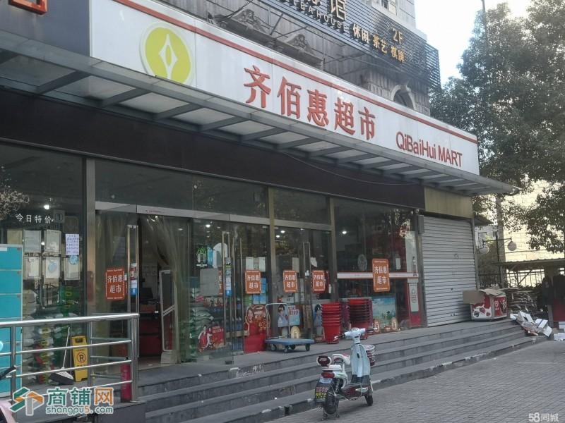 转让上海杨浦区五角场超市