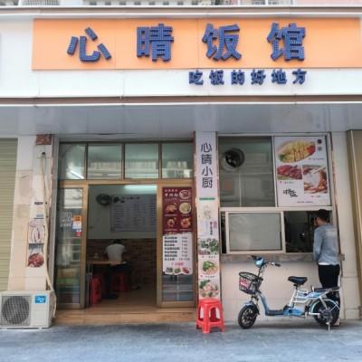 龙华民乐餐饮店转让W