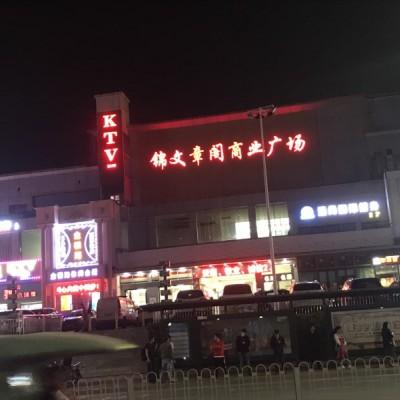 龙华区章阁天富贸易城火锅店转让W