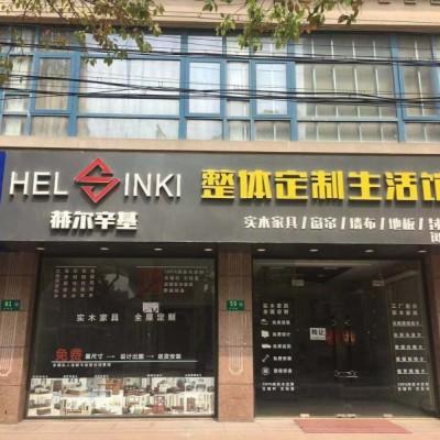 老闵行江川板块,源枫景苑社区配套可餐饮商铺出租