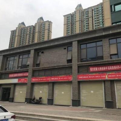杨凌经开区恒大城临街一楼底商208平出租