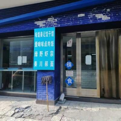 120平米餐饮店铺转让-外卖多品牌经营店铺