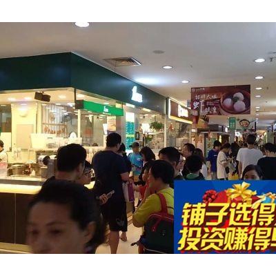 北上海:宝安公路地铁口,大学旁,百联运营,满商现铺,优惠
