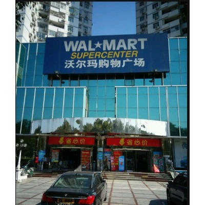 罗湖洪湖沃尔玛购物广场档口摊位转让W