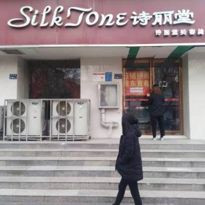 纬四路政七街交叉口 房东直租 诗丽堂(220㎡)