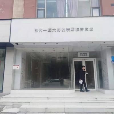 纬四路与经四路交叉口旺铺 房东直租 爱美茗品(170㎡)