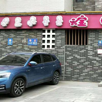 农业南路康宁街交叉口旺铺房东直租 母婴生活馆  125㎡
