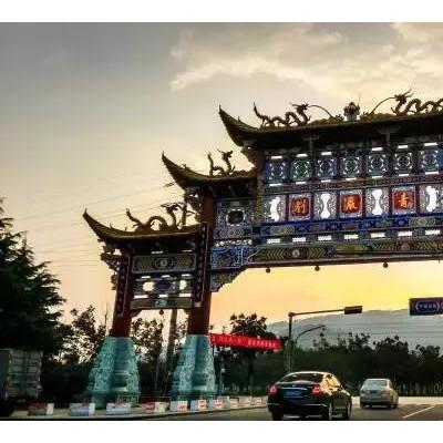 中国网店第一村主街店面招租,有意速达