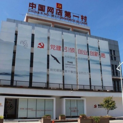 中国网店第一村主街商铺招租,电商行业相关者优先