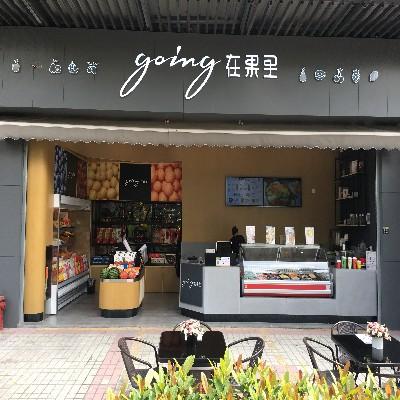转深圳市龙岗区平湖购物百货中心头位店铺(凤凰城购物中心)