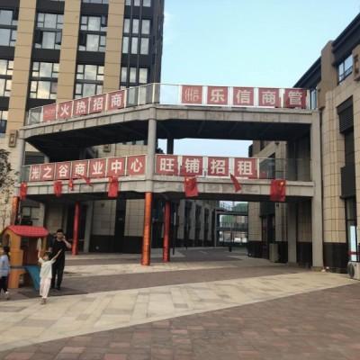 郑州南三环 金岱路 交汇南800米 商铺综合体 一楼商铺出售