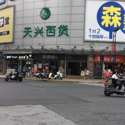 四川北路甜爱路商业街转角奶茶铺招租