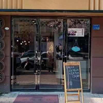高新开发区朗山路奶茶店低价转让