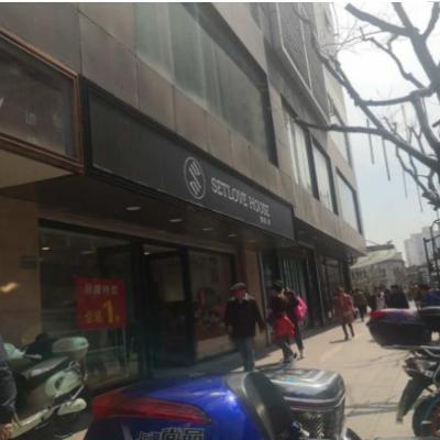 闵行高校食堂档口招租,年前最后一个,假期不收租,带人直接营业