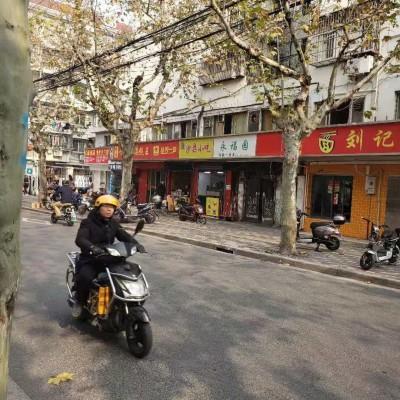 杨浦区二楼旺铺诚意招租