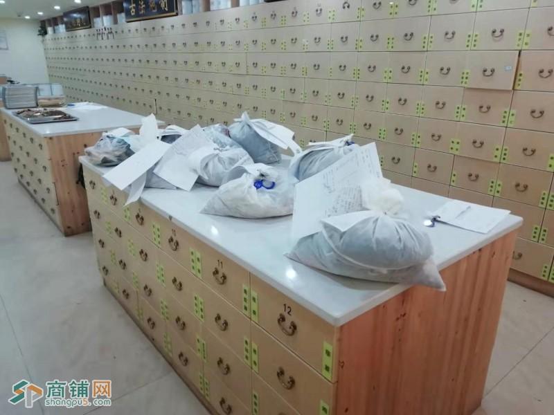 带杭州市市医保 中医门诊部 超低价格急转