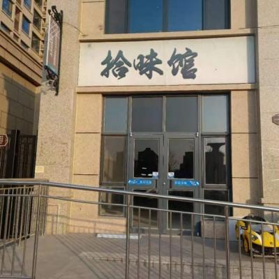 特佳铺编号沧州运河区206亚龙湾临街商铺房东直租