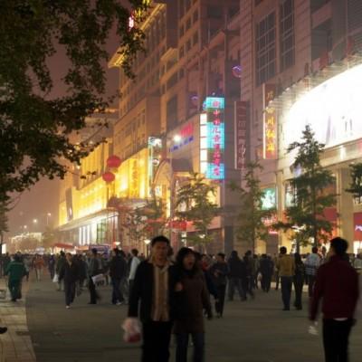 王府井 步行街底商出售 全业态 投资回报率8个点