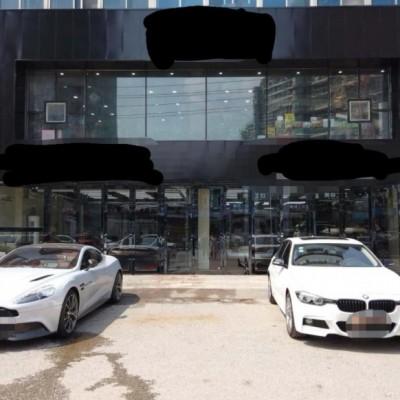 高端汽车贴膜美容会所(盈利中)带优质客户出兑