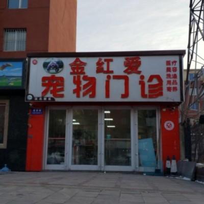 沈北新区虎石台临街门市120平方米