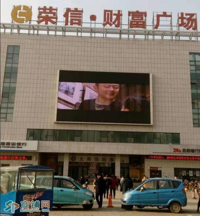 包税出售--铁西开发区荣信财富广场1楼-13.06㎡小百