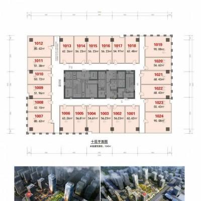 济南西客站绿地齐鲁之门商业综合体