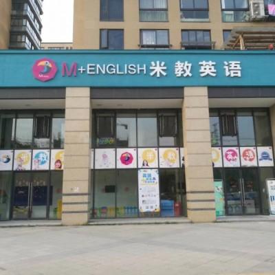 转让余杭亿丰蔚蓝郡530平店铺,租金是杭州最便宜的一家