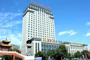 2020儒林外史国际大酒店 新起点 新目标 隆重招商中