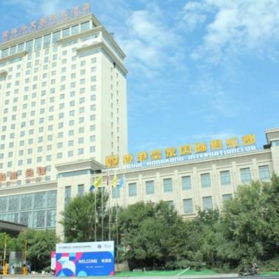 全椒县儒林外史国际大酒店 配套超市招租