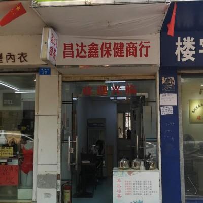 宝安区西乡鸣乐街凉茶店转让W