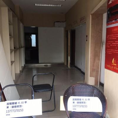 出租沿街商铺(无转让费)杭州莫干山路541号打索桥车站边