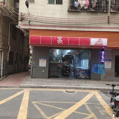 龙华区上塘隔圳新村易站便利店转让W
