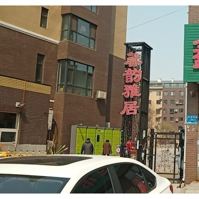 铁西盈利超市转让(中介网站快转勿扰已合作)