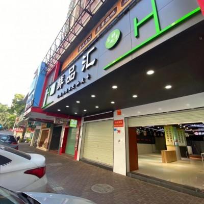 出租东城中心商业街店铺
