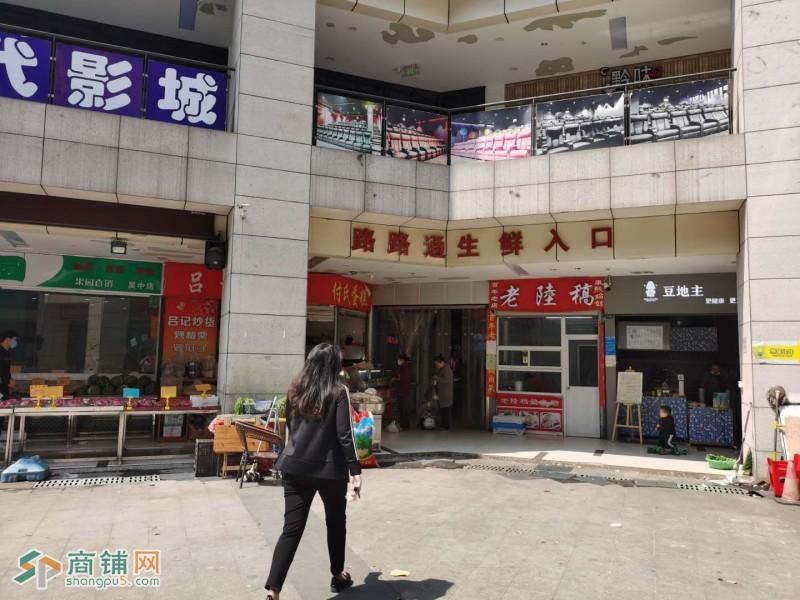 菜场入口位置醒目高端小区围绕 产业园写字楼林立转让 可空转
