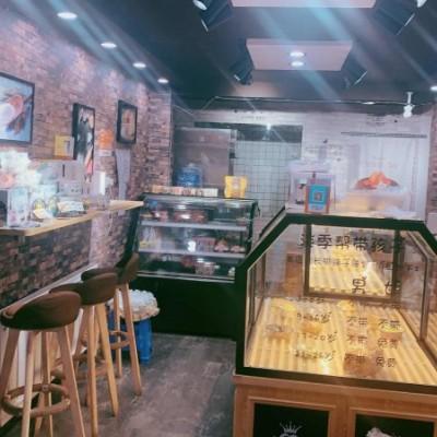 沈河区临街蛋糕店转让